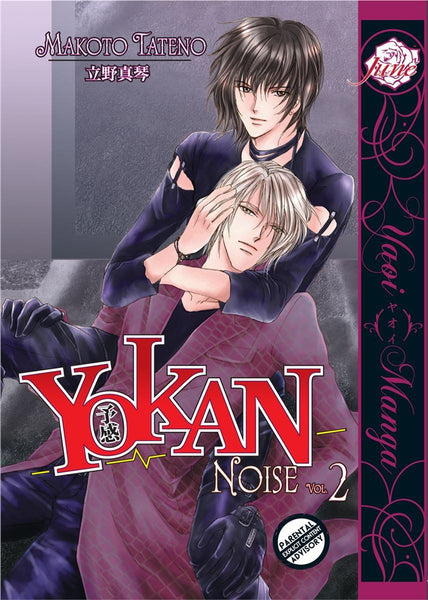 Yokan - Premonition: Noise vol. 2 - June Manga
