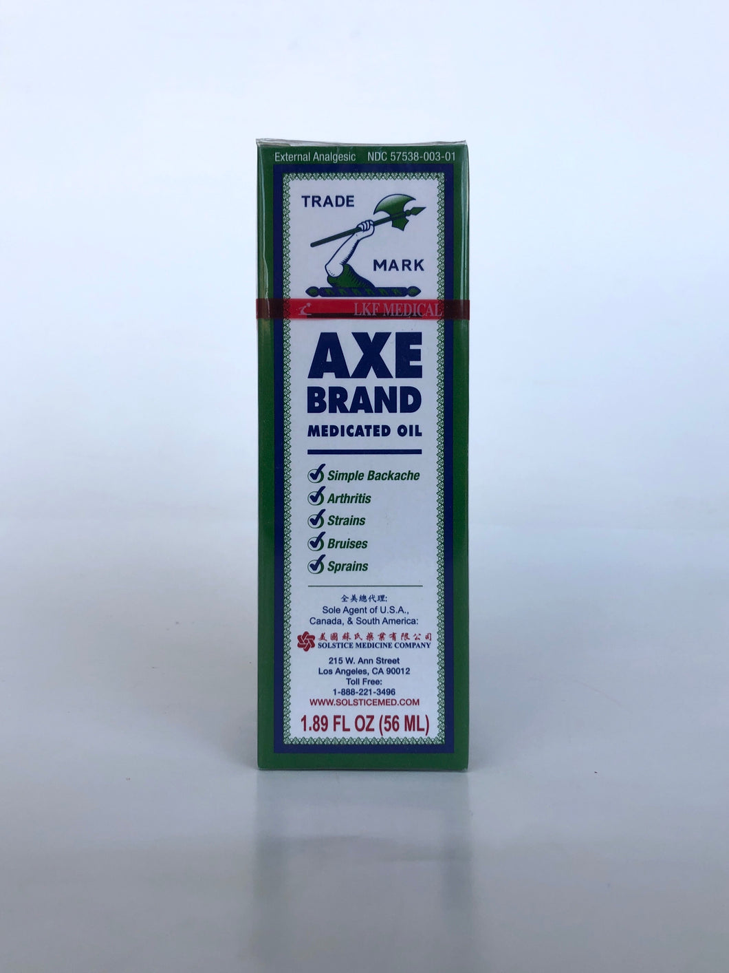 Axe Brand Medicated Oil