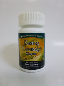 Wen Dan Wan (Rising Courage Teapills)