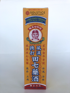 Lung Choy Shung Pain Relief Liquid