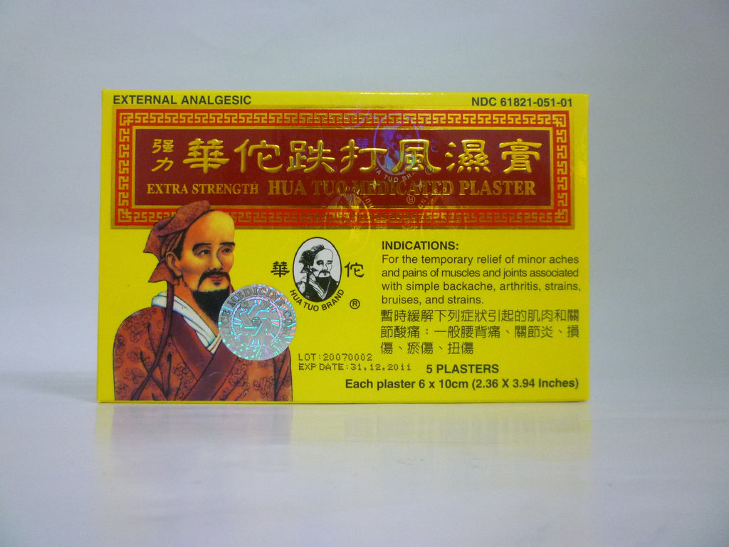Hua Tuo Medicated Plaster