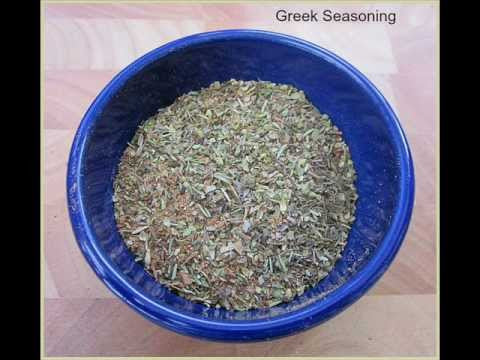 Greek Yia Yia Seasoning