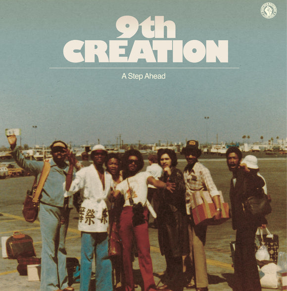 The 9th Creation - A Step Ahead