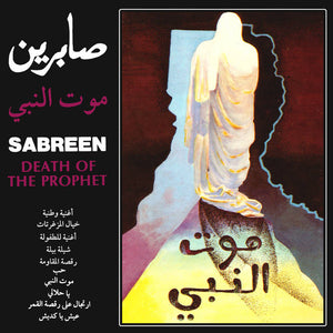 Sabreen - Death Of The Prophet