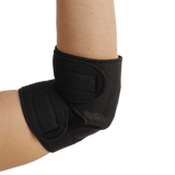 Self-Heating Elbow Support | Magnets & Tourmaline | Adjustable Fit