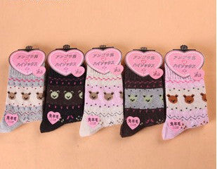 Womens Cotton/Wool Blend Socks Free Shipping from ShopitWow.com