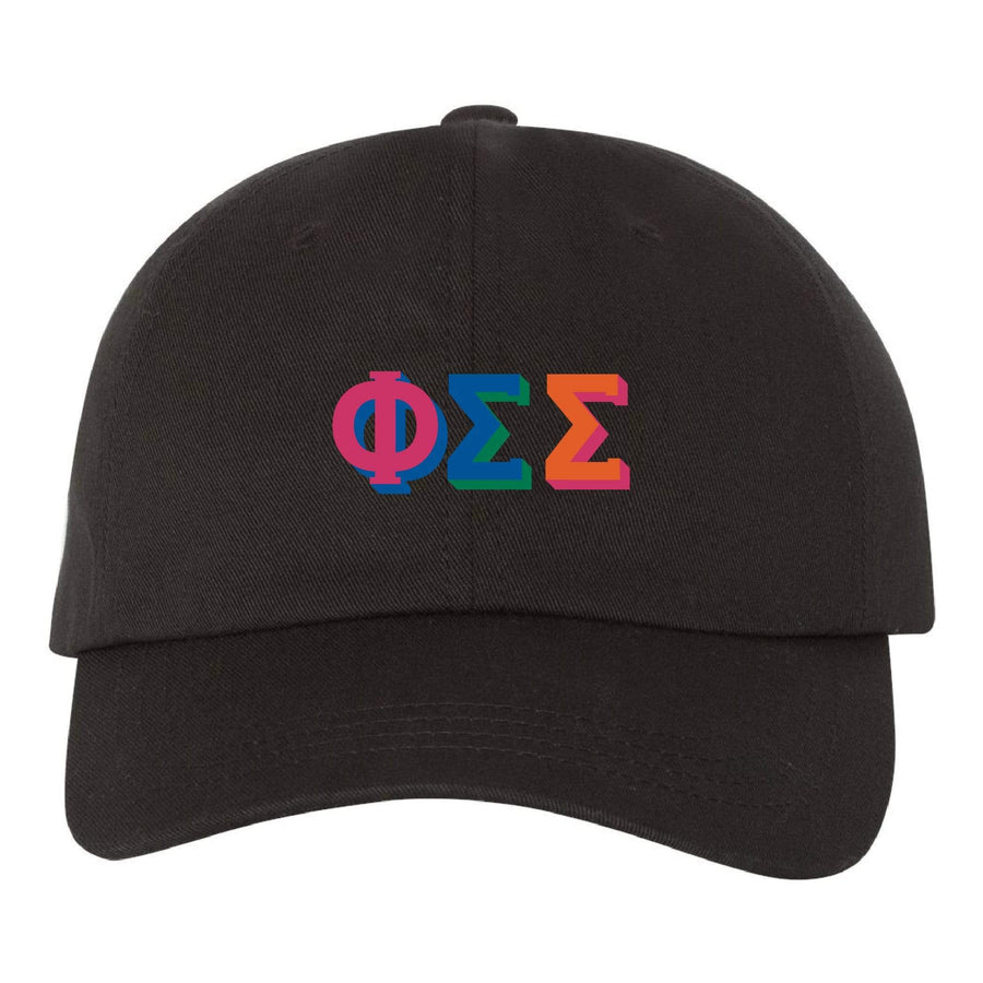 Black Color Block Dad Hat <br> (available for multiple organizations!)