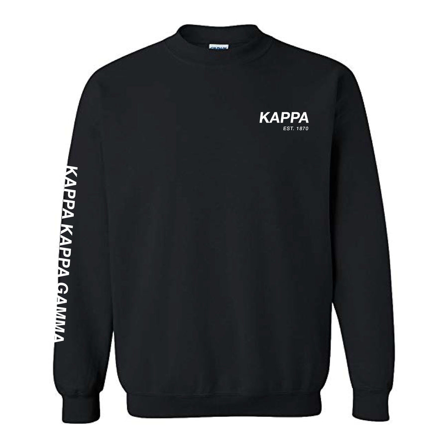 Black Essential Fleece <br> (available for all organizations!)