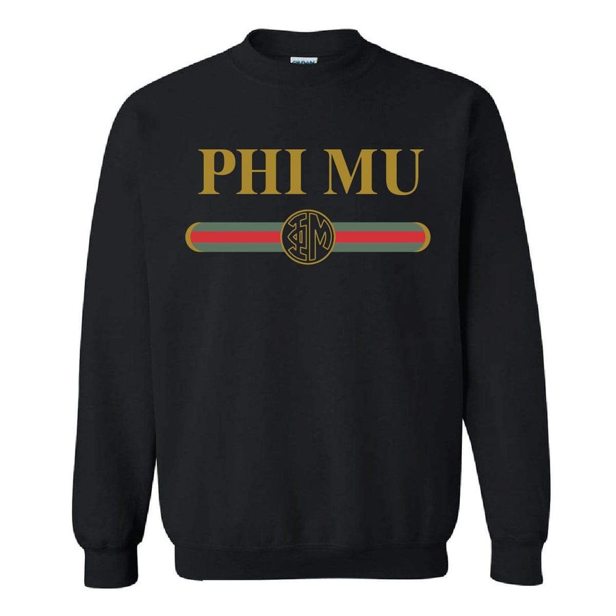 Black Vintage Logo Sweatshirt <br> (available for multiple organizations!)