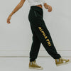 Ali & Ariel Glitch Joggers <br> (available for all organizations!)