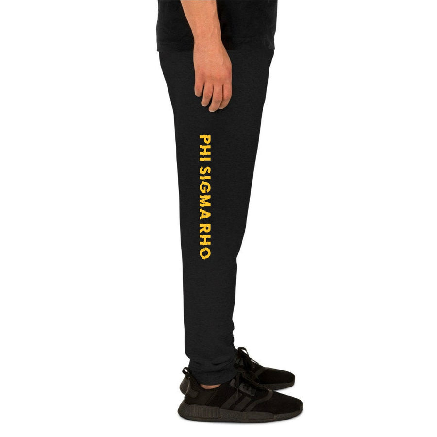 Glitch Joggers <br> (available for all organizations!)