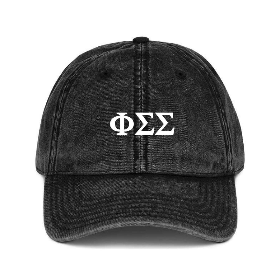 Greek Dad Hat - Black <br> (available for multiple organizations!)