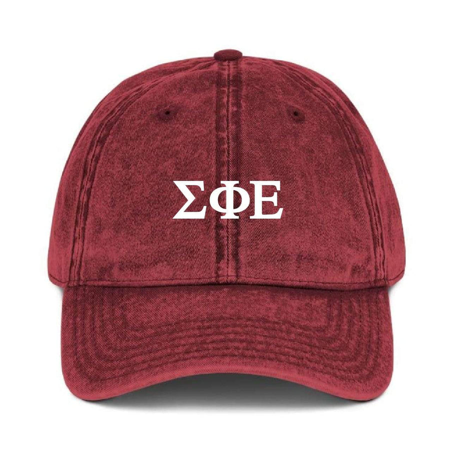 Greek Dad Hat - Maroon <br> (available for all fraternities!)