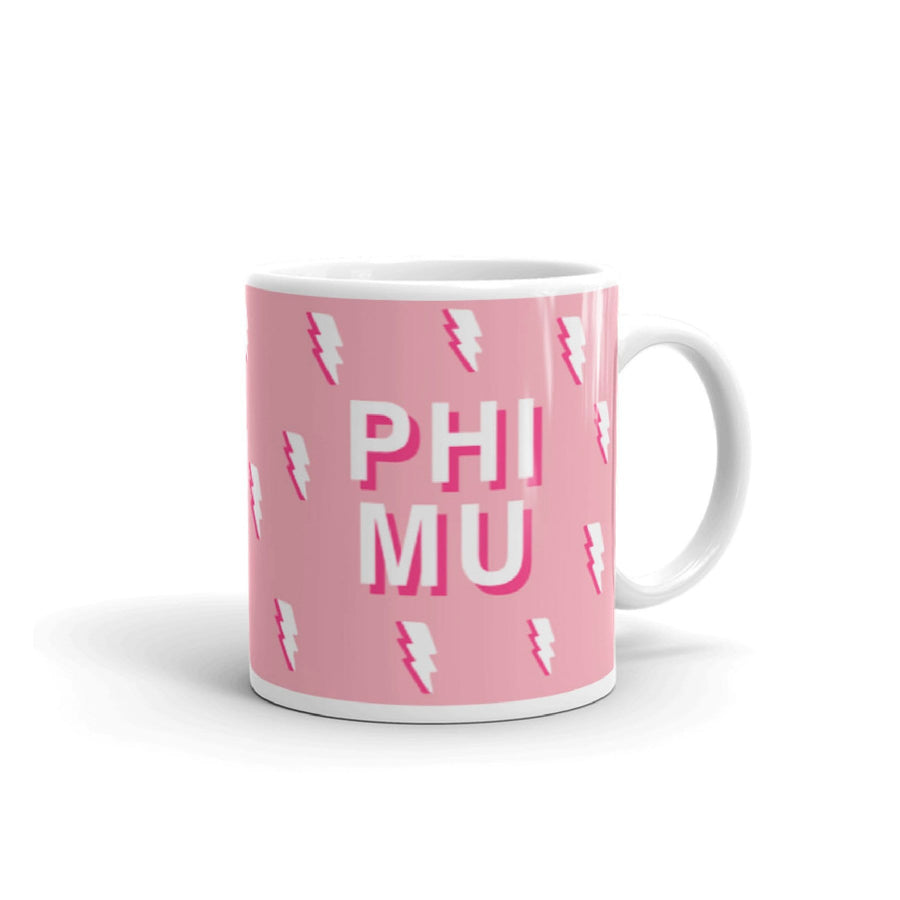 It's Electric Mug (available for all organizations!)