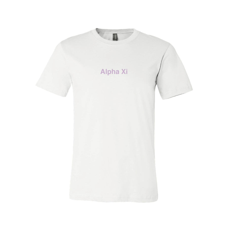Lilac Text Tee <br> (available for all organizations!)