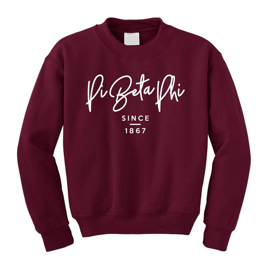 Maroon Signature Sweatshirt <br> (available for multiple organizations!)