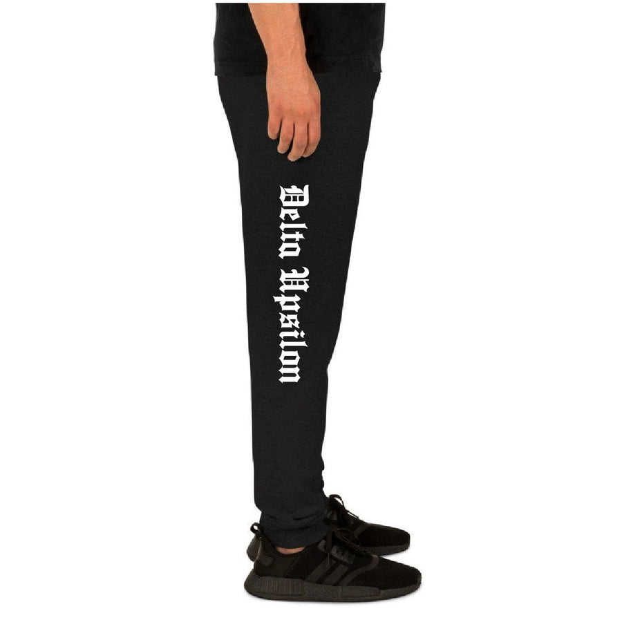 Old English Joggers <br> (available for all fraternities!)