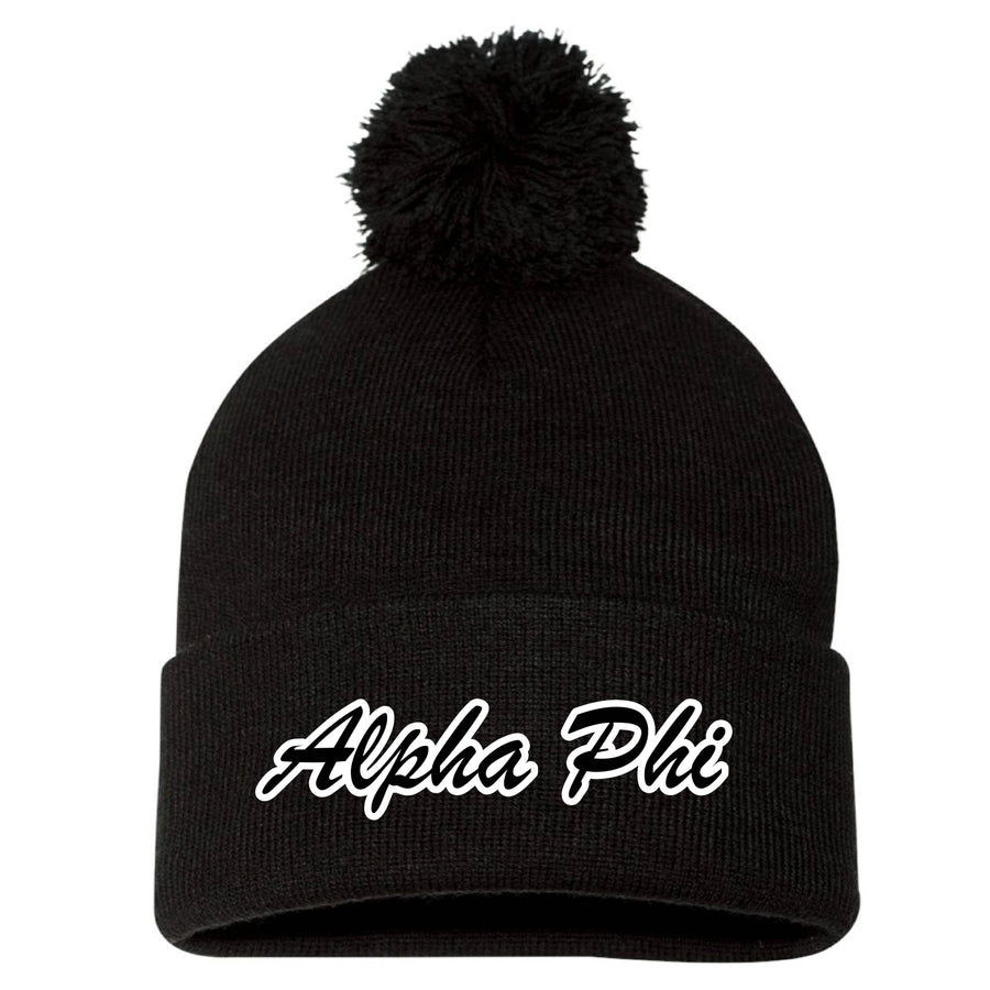 Pom Pom Beanie <br> (available for multiple organizations!)