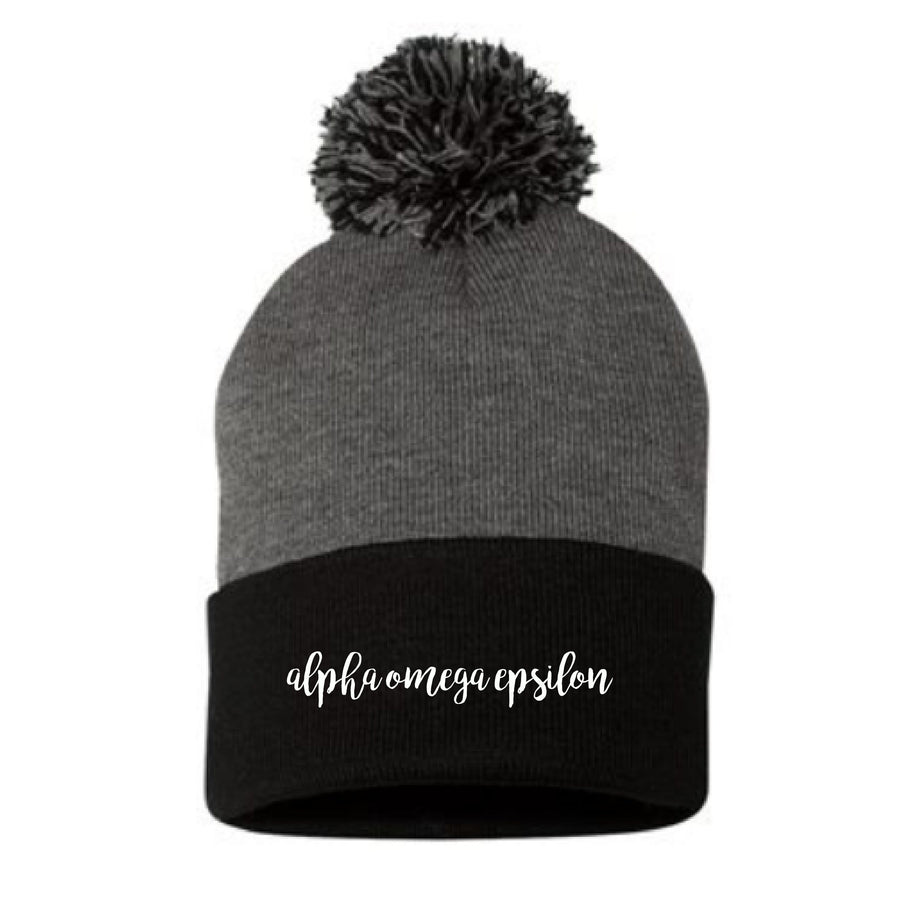 Script Beanie <br> (available for multiple organizations!)