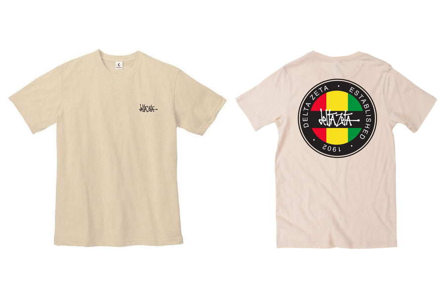 Sk8 Tee <br> (available for multiple organizations!)