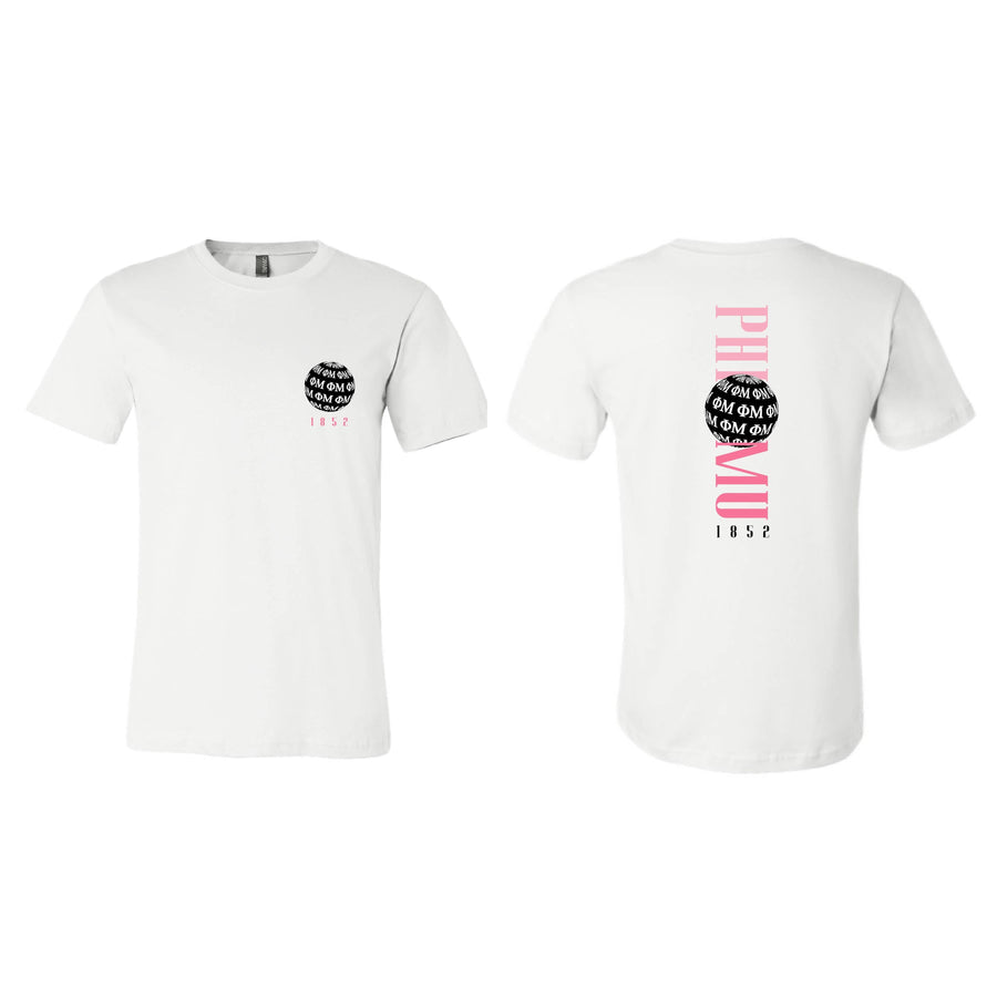 Spine Sphere Tee <br> (available for all organizations!)