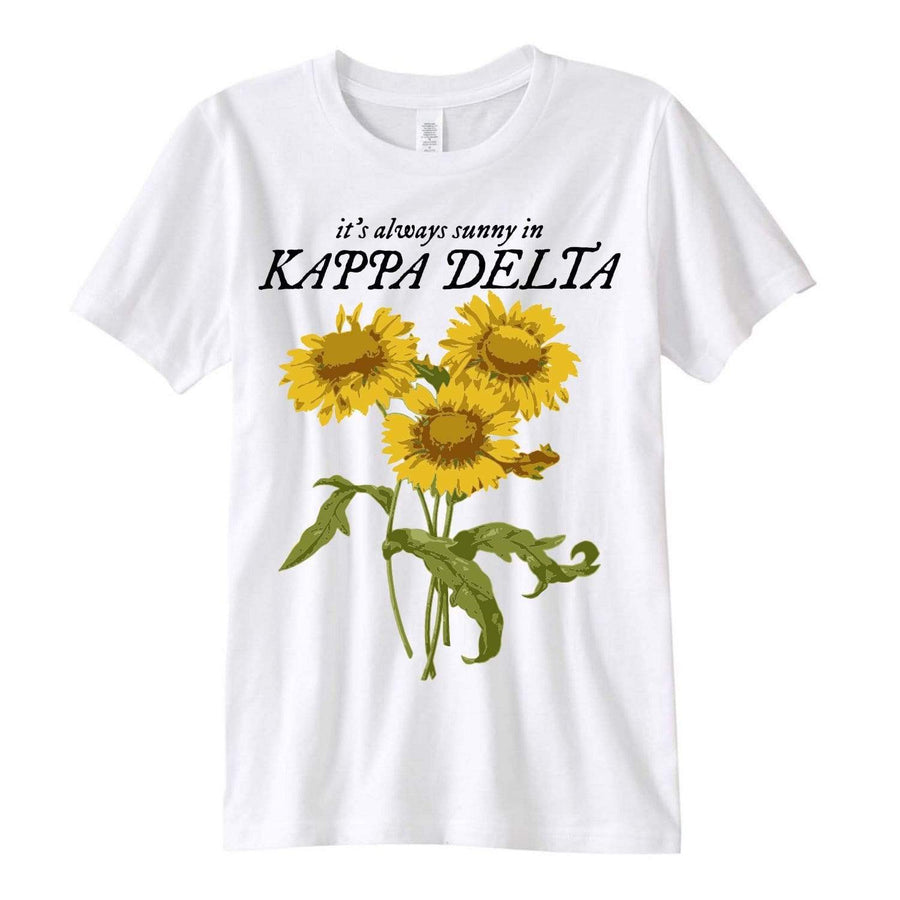 Sunflower Tee <br> (available for every organization!)