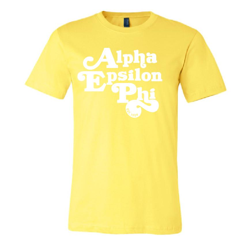 Sunshine Tee <br> (available for all organizations!)