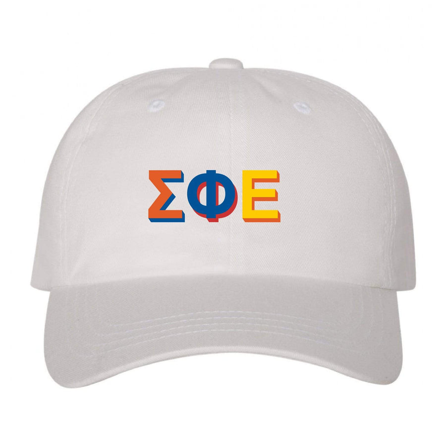 White Color Block Dad Hat <br> (available for all fraternities!)