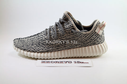 Adidas Yeezy Boost 350 Turtledove- The one that started it all!