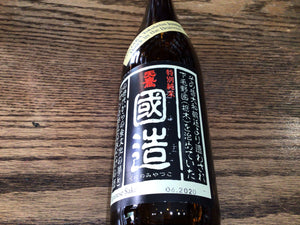 Tentaka Hawk In The Heavens Junmai Tokubetsu (750ml)