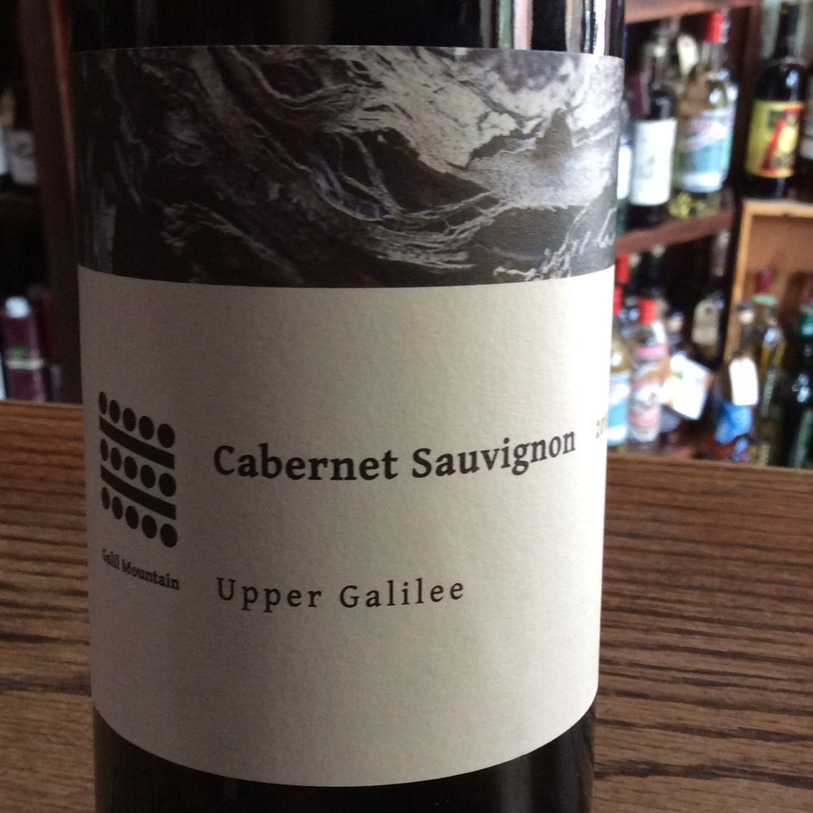 Galil Mountain Winery - Upper Galilee Cabernet Sauvignon 2018 (750ml)