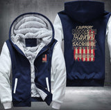 Support Troops Jacket