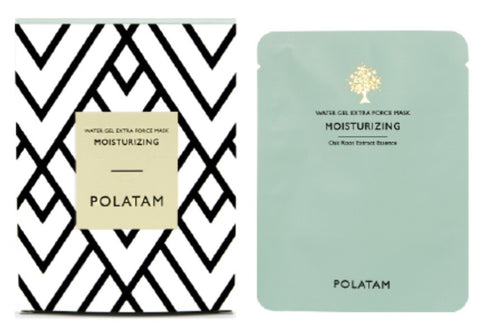 Nudie Glow korean beauty australia best moisurizing sheet mask Polatam