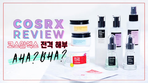 Liah Yoo Reviews Best COSRX Products