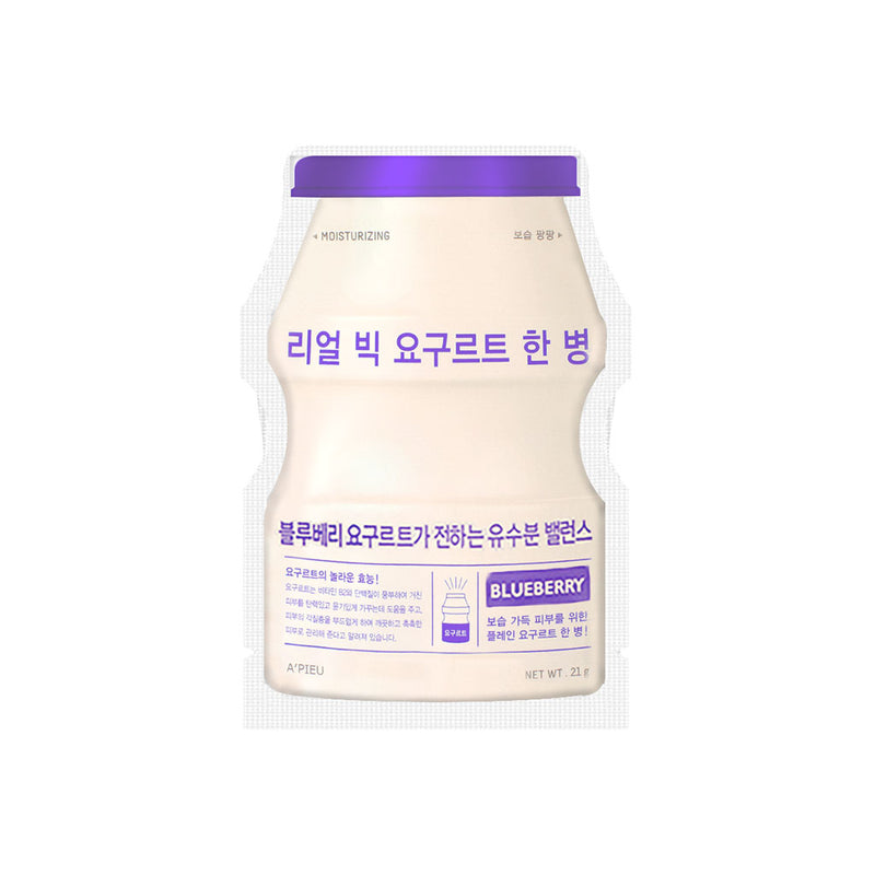 A'Pieu Real Big Yogurt One Bottle Blueberry Nudie Glow Korean Sheet Mask Australia