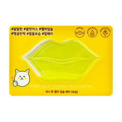 ETUDE HOUSE Honey Jelly Lips Patch Nudie Glow Korean Skin Care Australia