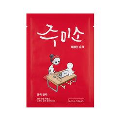 Jumiso Chewy Elasticity Mask by Hello Skin Best Korean Beauty Skin Care Australia