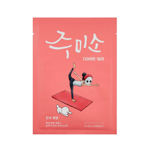 Jumiso Rich Nourishment Mask by Hello Skin Best Korean Beauty Skin Care Australia