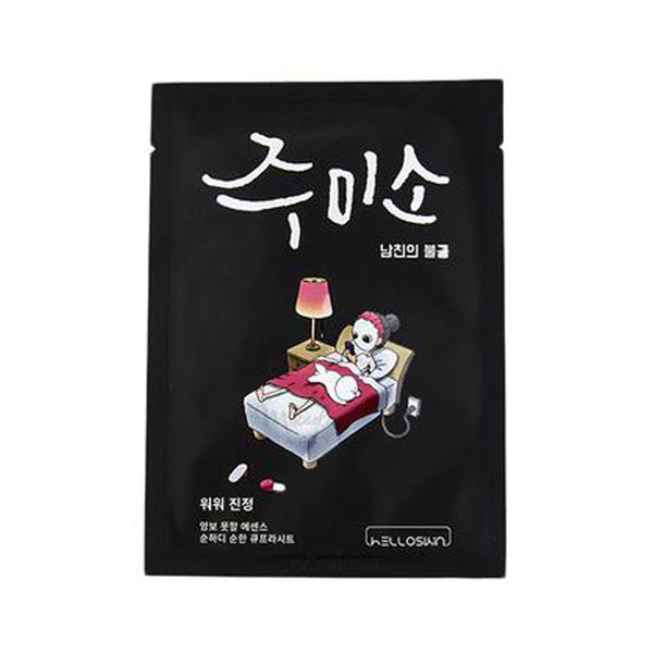 Jumiso Whoa Whoa Soothing Mask by Hello Skin Best Korean Beauty Skin Care Australia