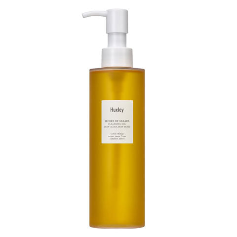 Huxley Cleansing Oil Deep Clean Deep Moist Best Korean Beauty Skincare at Nudie Glow in Australia