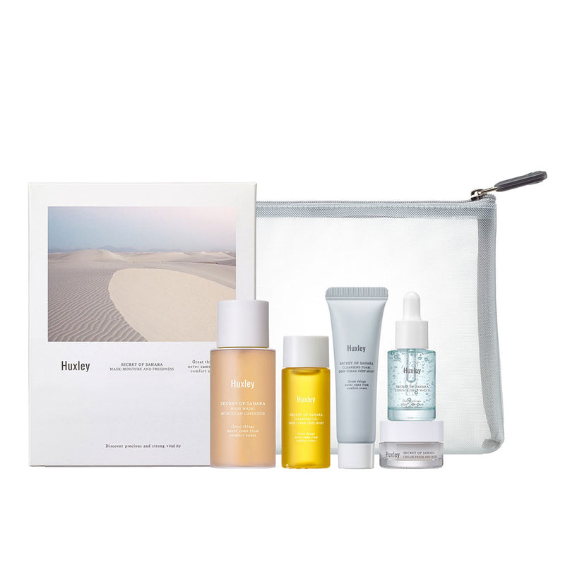 Huxley Travel Kit ; On A Journey Nudie Glow Korean Skin Care Australia
