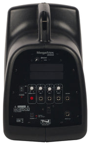 Anchor Audio MegaVox Pro PA System, MEGA2 - Audio Leaders
