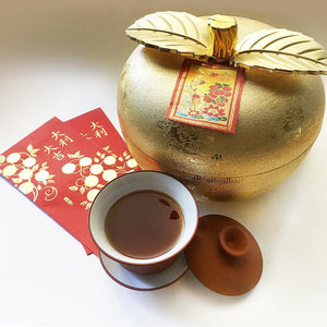 Celebrate Chinese New Year with Tea