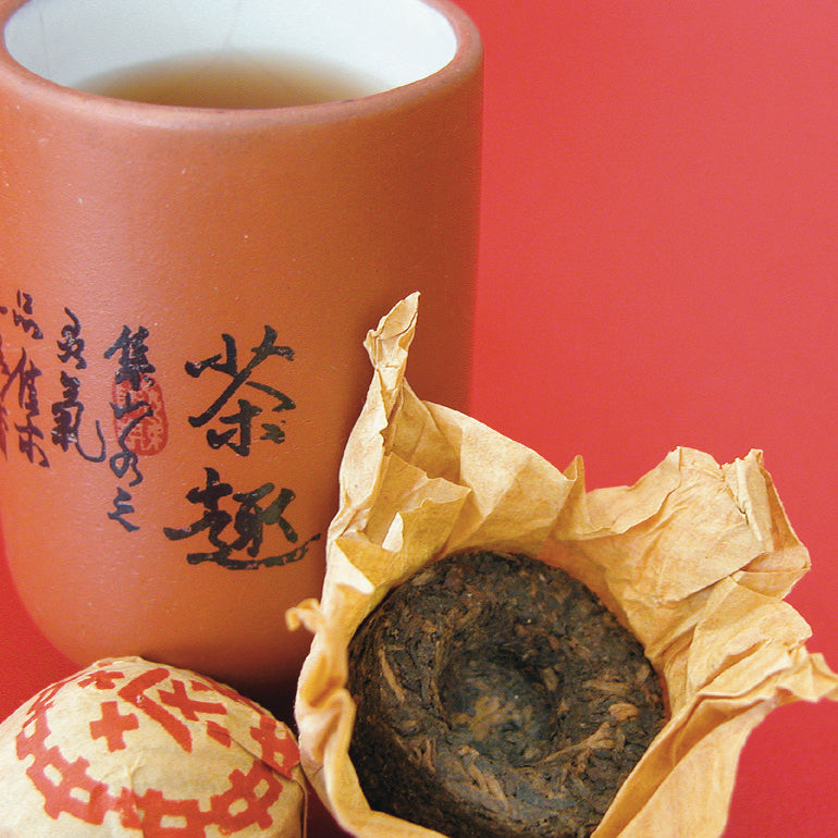 Toucha Puerh | Buy Chinese tea from Teas.com.au Australian leaf tea specialist