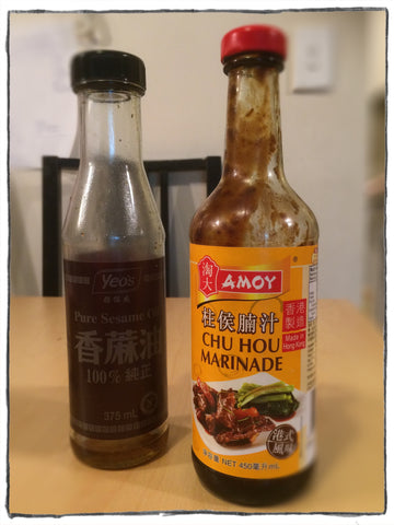 Chu Hou marinade and Sesame Oil