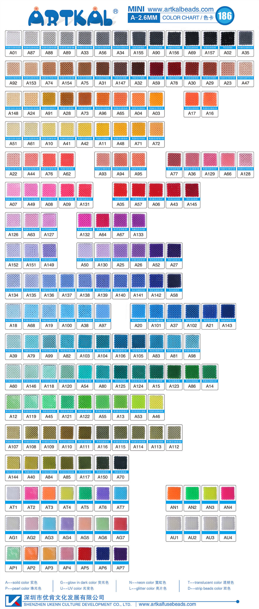 A 26mm artkal color chart artkal beads store a color chart 201712 nvjuhfo Image collections