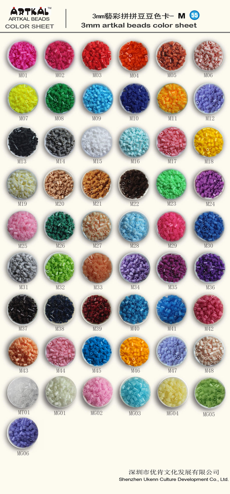 M- 3mm Mini Artkal Beads Color Chart