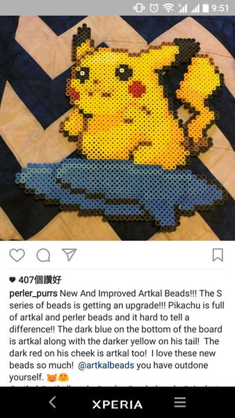 Which Series Of Artkal Beads Are Compatible With Perler