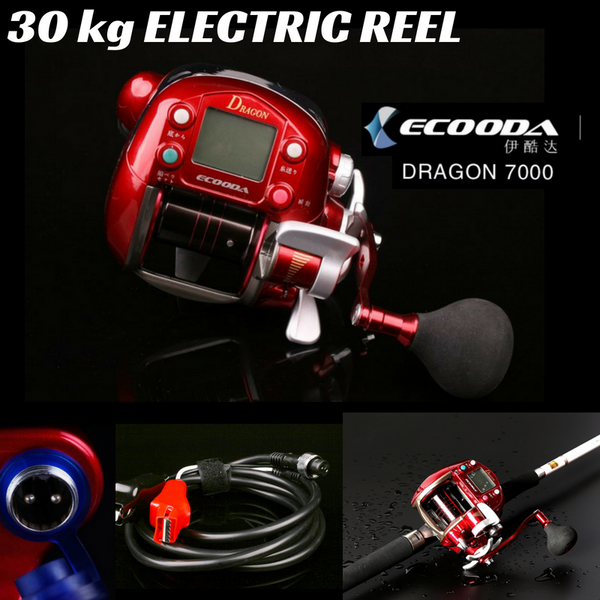Ecooda Dragon 7000 Electric Power Assist Fishing Reel 22-30kg (66lb) Max Drag