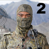 FACE AND NECK CAMOUFLAGE HUNTING MASK